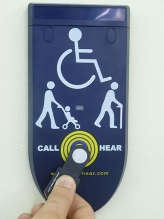 Call Hear CH101